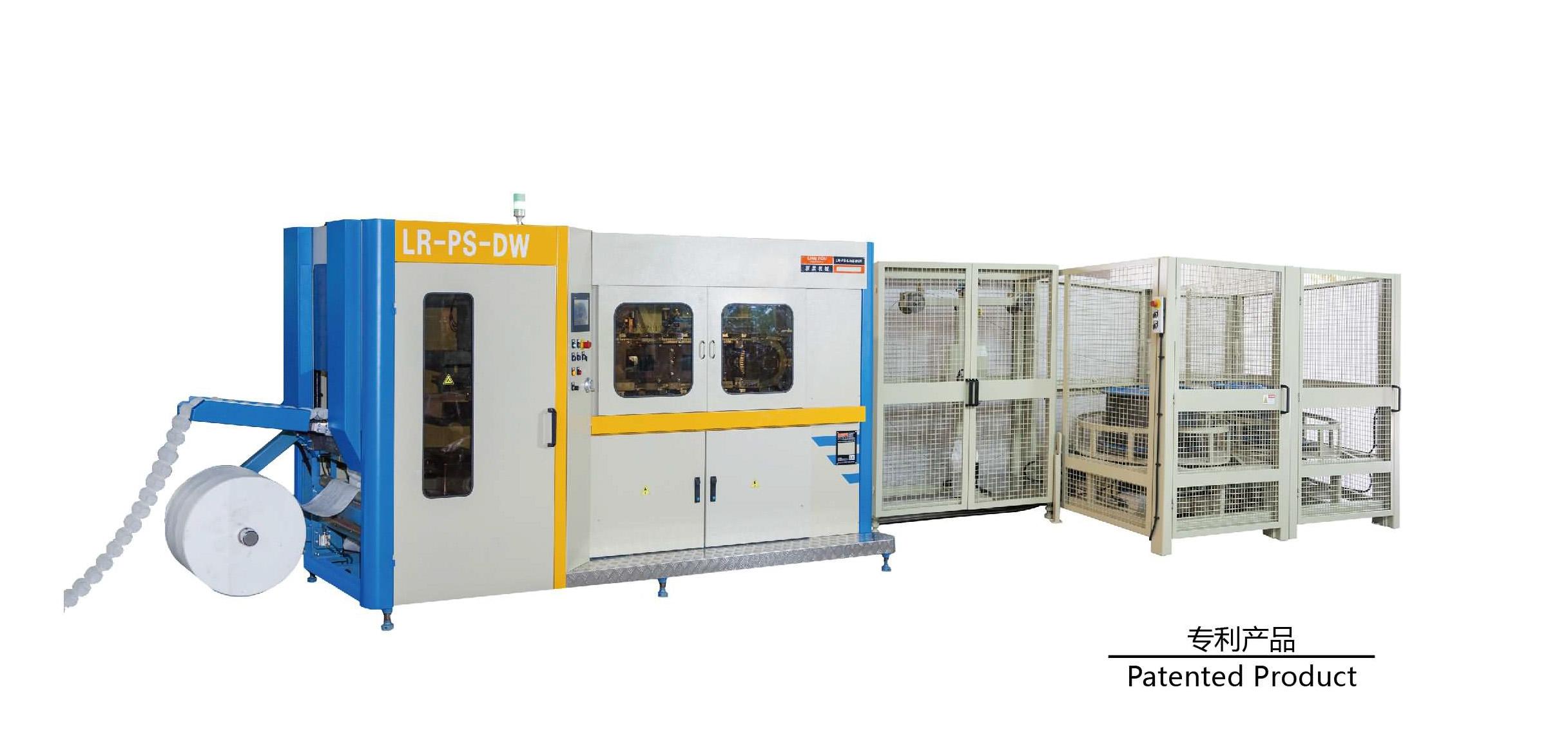 LR-PS-DW160